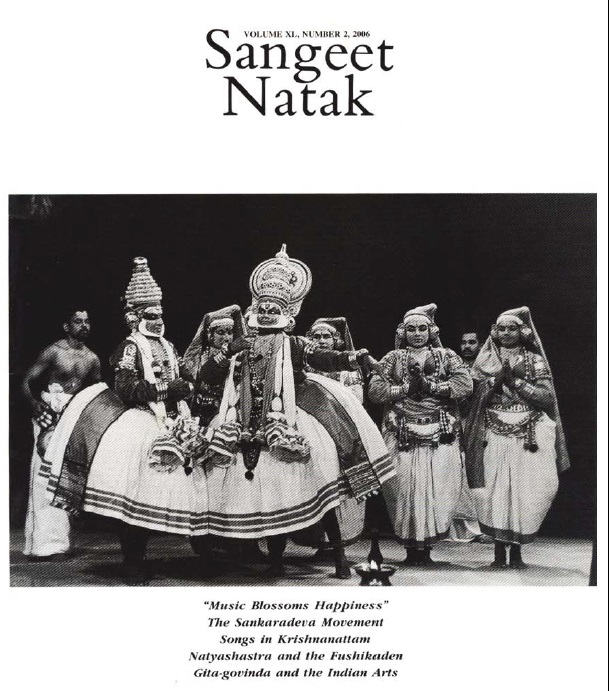 sangeet_natak_journal