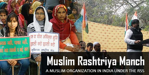 muslim-rashtriya-manch-photo