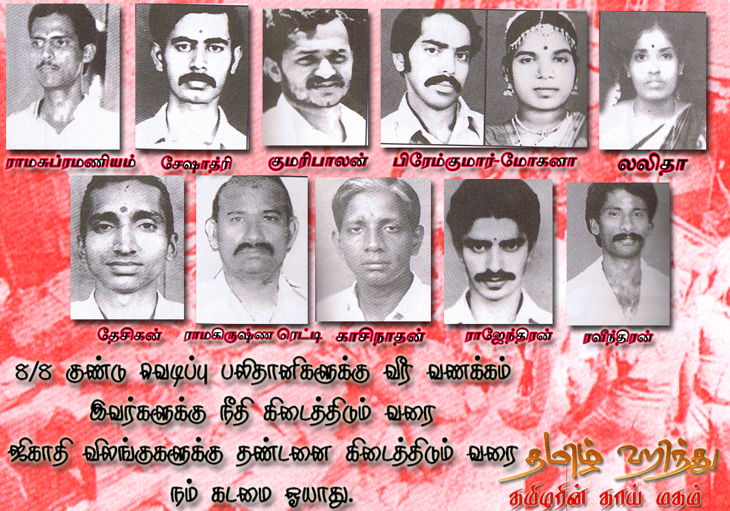 8_8_martyrs