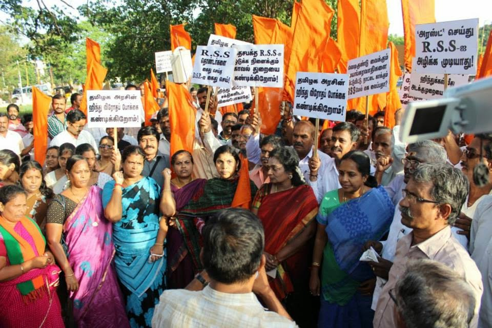 th_bjp_protest_rally