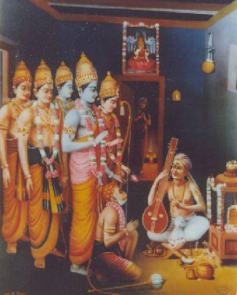 rama_gives_darshan_to_thyagaraja