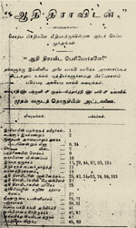 athidravidan-issue