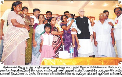 bjp-help-to-kumar-pandiyan-family