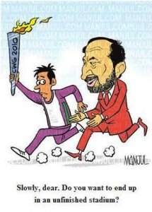 cwg-cartoon-by-manjul