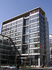 google-china-headquarter-in-beijing