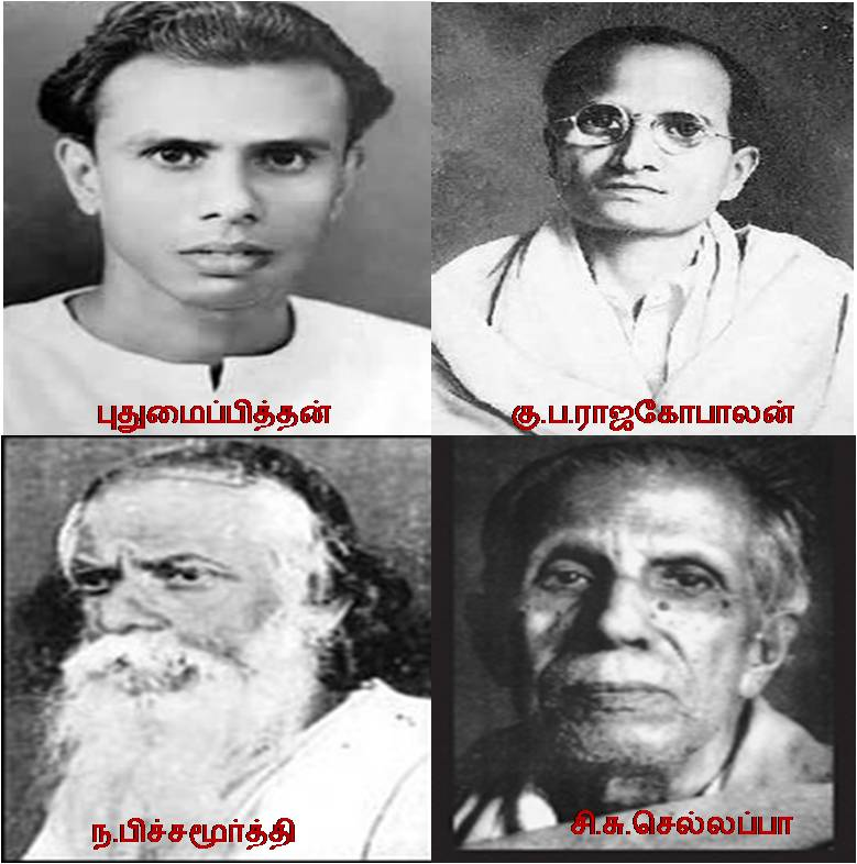 great-modern-tamil-writers