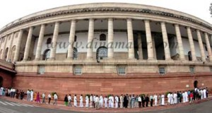 indian_parliment