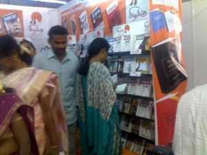 kovai-bookfair3